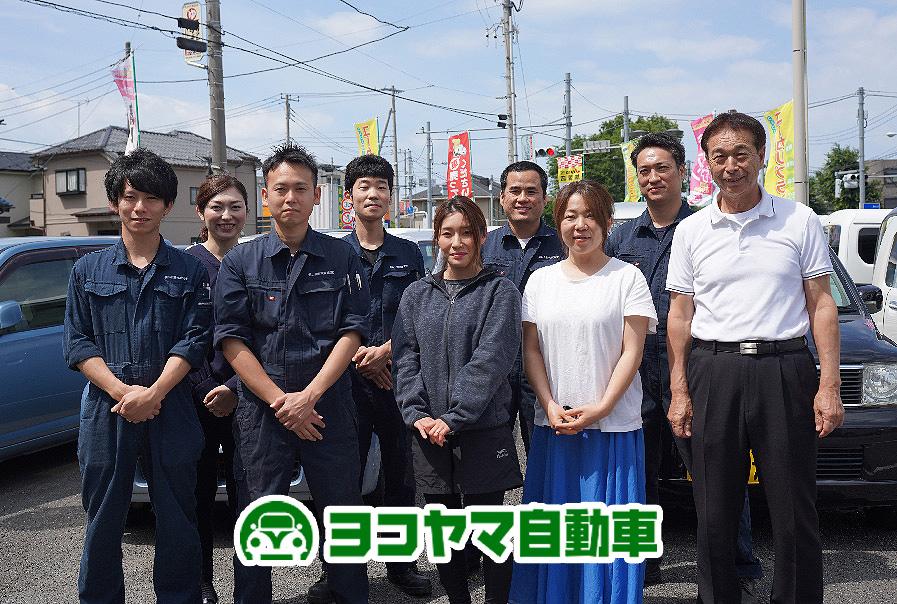shop-yokoyama