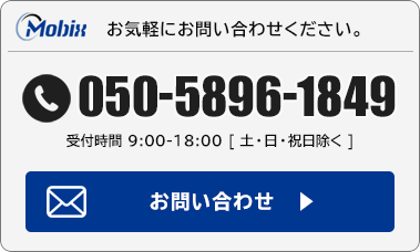 contact_txt